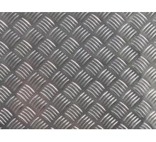 Алюминий рифленый квинтет 1,2 мм 1200х3000